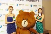 中華電信宣布與 LINE 合作, mPro 用戶享 LINE 服務傳輸數據免費