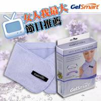 GelSmart吉斯邁-薰衣草保濕美容頸套