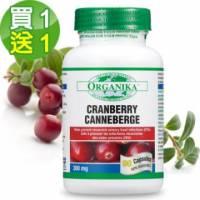 買一送一►【Organika優格康】蔓越莓 12倍冷壓萃取