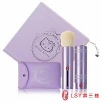 LSY 林三益 Hello Kitty伸縮腮紅.蜜粉刷 魔力紫