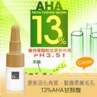 《MOMUS》AHA 13 果酸青春深層更新露-體驗瓶