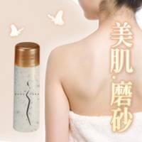 《MOMUS》 果臻美肌角質磨砂膏-美體用-體驗瓶