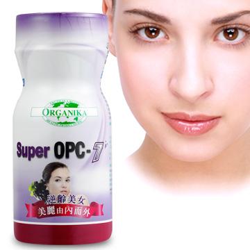 美顏►必Buy【Organika優格康】美顏專家-超級OPC7粉末150g
