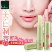 《MOMUS》美白潤唇修護素+Plus 3.5g - 蘋果