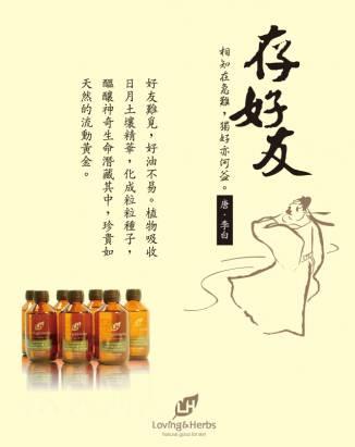 愛草之戀  肉桂精油 10ml