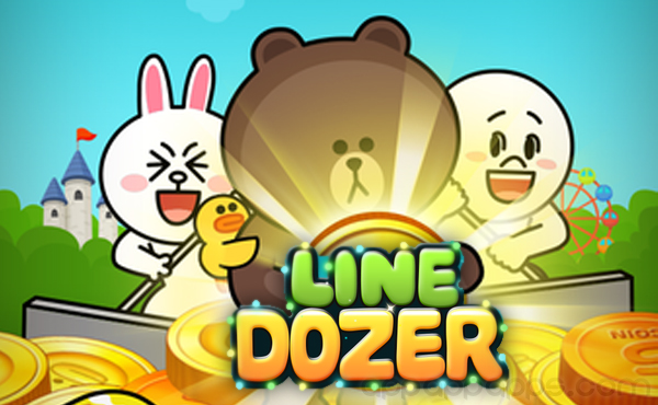 "[LINE新遊戲]""LINE Dozer""可愛LINE角色的推銀機遊戲"
