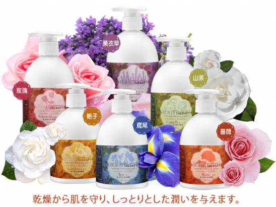 《MOMUS》乳木果花馥身體乳-山茶-體驗瓶