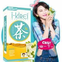 【i-KiREi】食策代謝玄米綠茶 14包入
