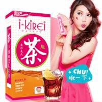 【i-KiREi】東の美人茶 14包入