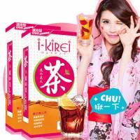 【i-KiREi】東の美人茶 28包入