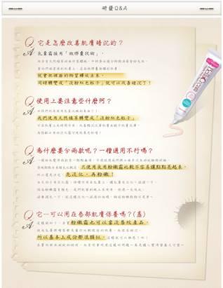 【ivymaison】Must Beauty粉紅美胸傳明酸乳暈霜雙效組 2入