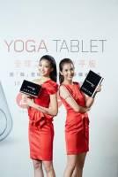 主打 18 小時超強續航, Levono 兩 Yoga Tablet 在台推出