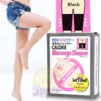 【日本小豬襪】凹凸編織大腿肌按摩束套 黑色