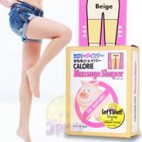 【日本小豬襪】凹凸編織大腿肌按摩束套 膚色