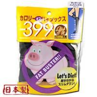 【日本小豬襪】肥蘿蔔byebye按摩美腿襪