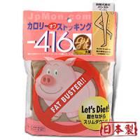 【日本小豬襪】階段式按摩褲襪 膚色