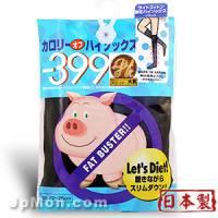 【日本小豬襪】輕棉著壓按摩美腿襪 黑色