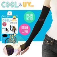 【美人欲望】日本製Cool涼感 豔陽對策手臂袖套 黑色