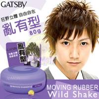【GATSBY_MOVING_RUBBER】狂野塑型髮腊 80g
