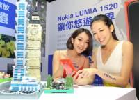 Nokia 6 吋四核旗艦機 Lumia 1520 在台將由中華電信首賣