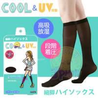 【美人欲望】日本製Cool涼感 豔陽對策階段式著壓美腿半統襪 黑色