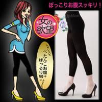 【美人欲望】平腹美腿七分內搭褲 黑色M-L