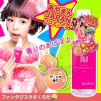 【NEEDS】AyamanJAPAN香水身體噴霧 成熟蜜桃