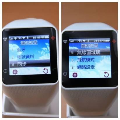 「分享」安全天使GD-700,適合老人使用的手錶型手機