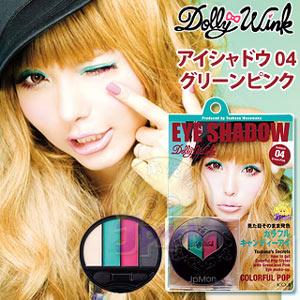 【KOJI】DollyWink玩美調色眼影盤(04GreenPink)