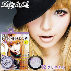 【KOJI】DollyWink玩美調色眼影霜(02水晶紫)