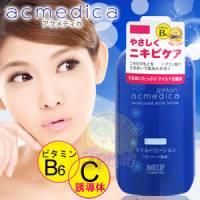 【NarisUp】acmedica淨痘保濕化妝水