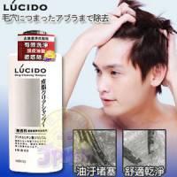 【LUCIDO】去油潔淨洗髮精