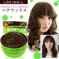 【LUCIDO-L】魅惑大捲魔彩臘 60g