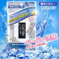 【GATSBY】潔面濕紙巾15枚 冰爽型
