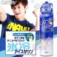 【GATSBY】冰炫體香噴霧 冰衝蔚藍