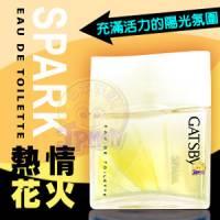 【GATSBY】活力男香 熱情花火