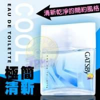 【GATSBY】時尚男香 極簡清新