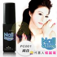 【NailQueen】彩色凝膠 PC001純白