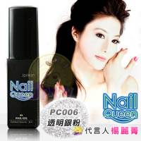 【NailQueen】彩色凝膠 PC006透明銀粉