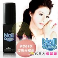 【NailQueen】彩色凝膠 PC010淡珠光橘粉