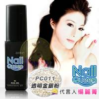 【NailQueen】彩色凝膠 PC011透明金銀粉