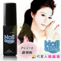 【NailQueen】彩色凝膠 PC018透明粉