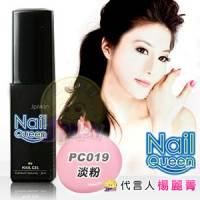 【NailQueen】彩色凝膠 PC019淡粉
