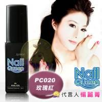 【NailQueen】彩色凝膠 PC020玫瑰紅
