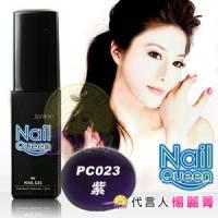 【NailQueen】彩色凝膠 PC023紫