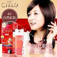 【CIELO】宣若EX白髮專用染髮霜 4P自然紅棕