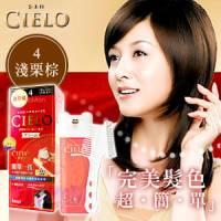 【CIELO】宣若EX白髮專用染髮霜 4淺栗棕