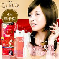 【CIELO】宣若EX白髮專用染髮霜 4M摩卡棕