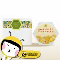 【蜜蜂故事館】台灣特級生鮮蜂王乳500g