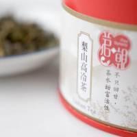茗朝-梨山高冷茶